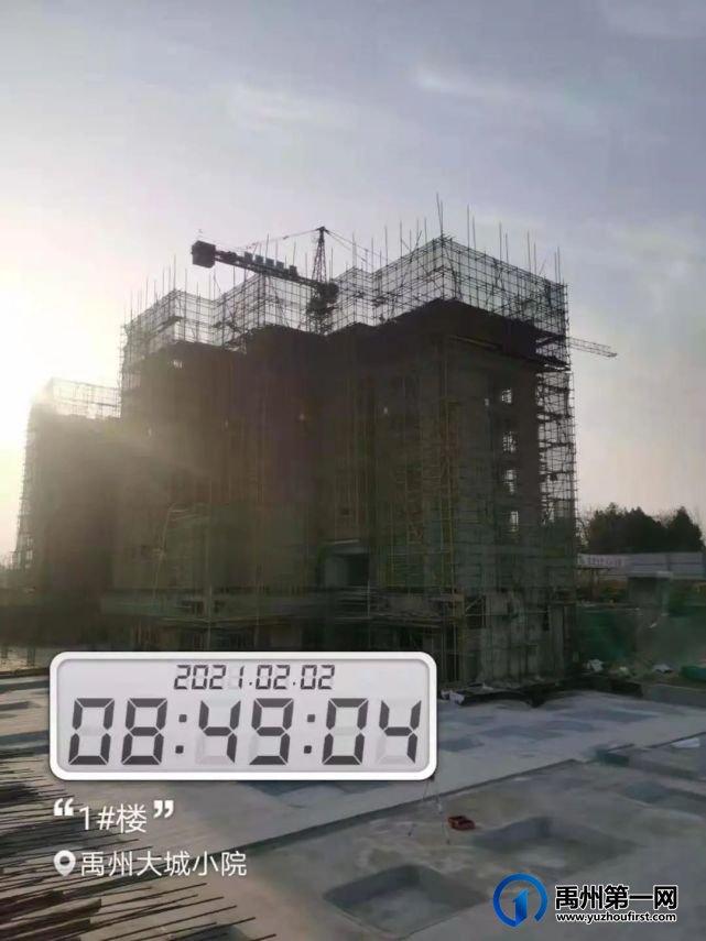 禹州建业大城小院丨万物归春,家音新至