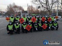 @禹州全市人民,您有一份来自禹州交警的新春祝福!