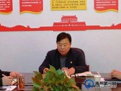 禹州市民政局召开2020年度党员领导干部民主生活会
