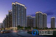 禹州御湖湾林溪3#、5#、6#、7#楼楼取得商品房预售许可证