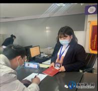 禹州市:积极应对春节前后不动产登记高峰