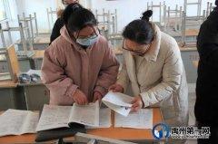 禹州市第一高级中学开展假期作业检查工作