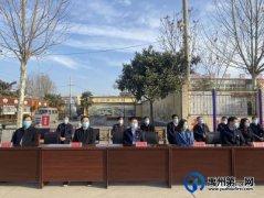 禹州市举行新冠肺炎疫情处置模拟演练