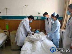 点赞!禹州市首例心脏外科手术成功!患者已康复出院