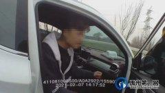 禹州有证父亲教无证儿子学开车,双双受罚!