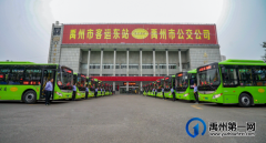 最新通知!春节期间,禹州公交营运时间有调整!