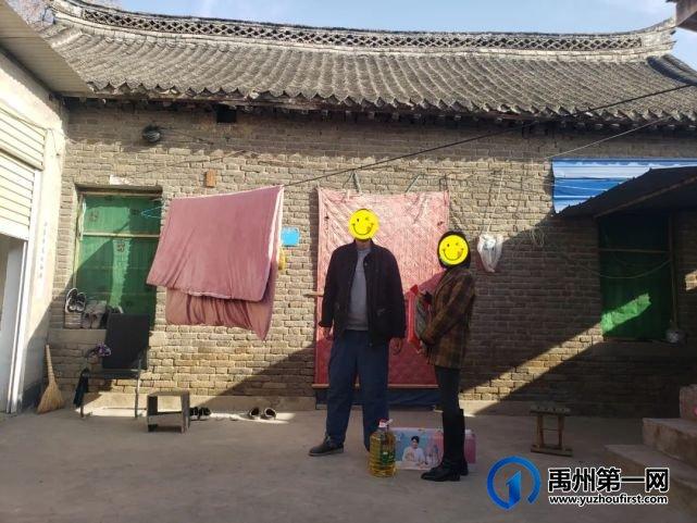 禹州建业·新筑下乡慰问送温暖!
