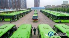 禹州公交公司招聘公交车驾驶员若干名