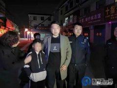 禹州花石:民警俩小时找回离家出走儿童