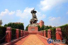 官宣!禹州23个项目被列为重点!涉及沙陀湖、市立医院等...