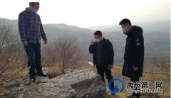 禹州市文化广电和旅游局春节期间开展文物保护巡查工作