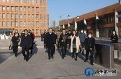 禹州市教体局开展2021年重点校建项目调研活动
