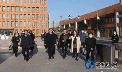 市教体局领导到禹州市第五实验学校进行调研