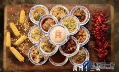 禹州粉条、十三碗、十碗席等入选河南非物质文化遗产推荐名单