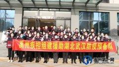 禹州市疾控中心2020年新冠肺炎疫情防控工作综述