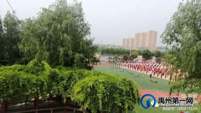 禹州春蕾学校2021春季开学通知