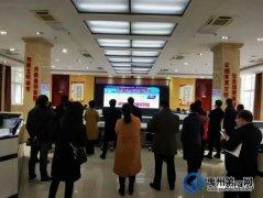 数字城市监管平台发力 提振禹州文明新城建设