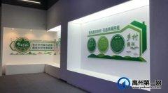 禹州市大数据平台成为拉动乡村振兴新引擎