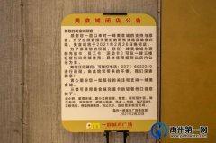 【喜讯】海底捞来禹州了!目前已在装修中!