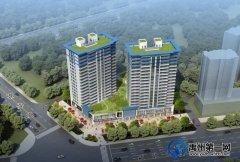 禹州颍河湾二期17#楼取得商品房预售许可证