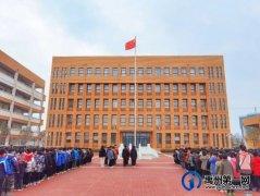 禹州市第五实验学校举行2021年春季开学第一次升旗仪式