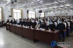 禹州市教体局稳步推进开学前筹备工作