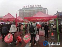 好雨润春到 学子喜归校--禹州中专新学期开学日