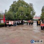 """禹州市春蕾学校第一周升旗仪式——""""新学期、新气象、新起点、新希望、新挑战"""""""