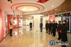 禹州中专进行党建参观学习活动