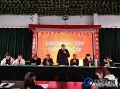 禹州春蕾新学期教师培训活动纪实