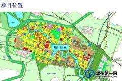禹州市中南片区C-35-A地块控制性详细规划调整批前公示