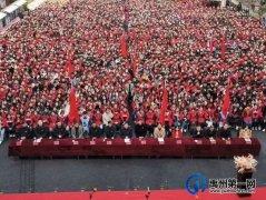 禹州市四高高三百日誓师大会暨高一、高二开学典礼
