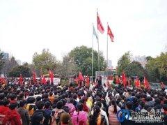 禹州市春蕾学校