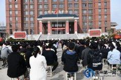 禹州中专三年级对口升学百日誓师大会