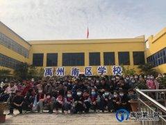 禹州南区学校3.5特辑|家长赶赴送锦旗,学子远足学雷锋