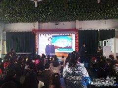 """禹州""""阳光校园,德法共建""""春蕾学校春季开学第一课"""