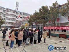"""禹州环卫中心开展迎""""三八""""文体活动"""