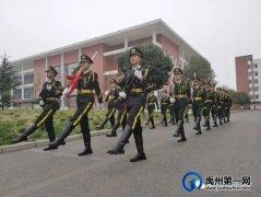 禹州市高级中学|建和谐校园 展巾帼风采 -----主题升旗仪式