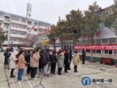 """喜迎""""三八""""妇女节 禹州市开展形式多样的文化活动"""