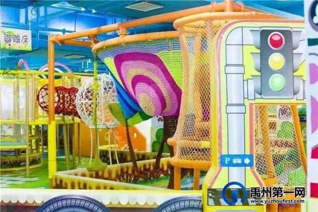 禹州这家大型儿童主题乐园要被挤爆啦!朋友圈都被传疯了......