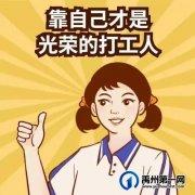 禹州供水公司公开招聘!具体岗位有...