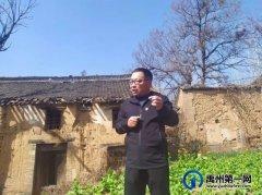 禹州这座山上,曾发生了一场轰轰烈烈、气壮山河的抗日斗争!