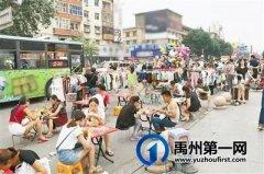 禹州西商贸韩城路口商贩占道经营惹众议,小商贩们应何去何从....