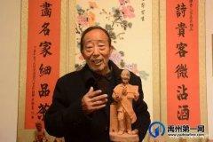 禹州泥塑:再现禹州的历史风物