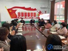 禹州颍川办寨子小学联合支部举行3月份主题党日活动