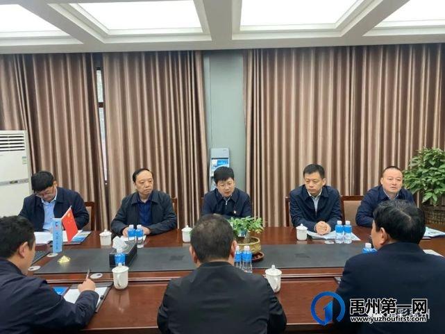 禹州市长陈涛调研我市工业企业发展情况