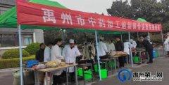 禹州中药炮制技艺令34名外地学员慕名而来