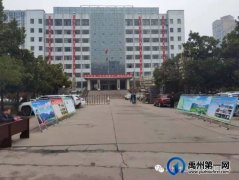 禹州市自然资源和规划局开展庆祝矿法颁布实施35周年宣传活动
