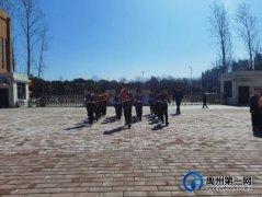 禹州市第五实验学校升旗活动纪实