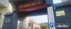 1925年,中共禹县党组织建立